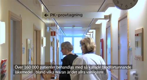 pk inr betyder